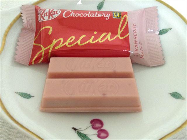 キットカットショコラトリー「スペシャル大阪アソート」ストロベリーメープル味
