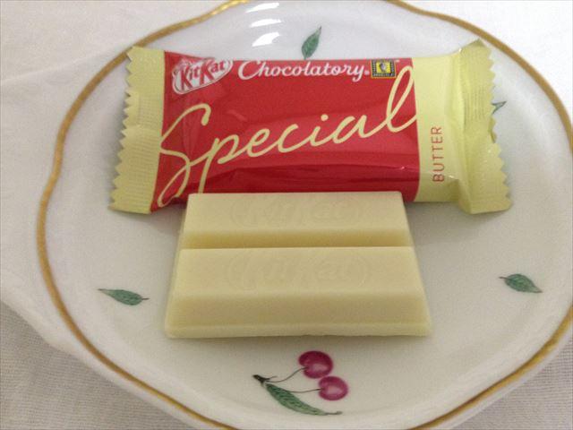 キットカットショコラトリー「スペシャル大阪アソート」バター味