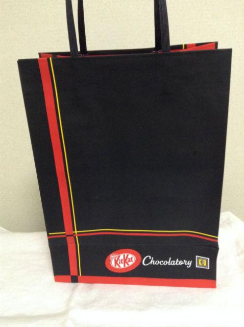 キットカットショコラトリー「スペシャル大阪アソート」袋