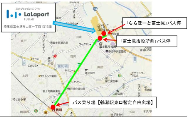 東武バス「鶴瀬駅東口~ららぽーと富士見線」