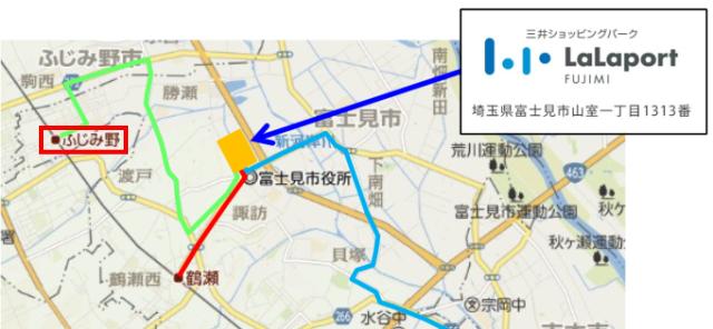 lalaport-fujimi-bus-root2