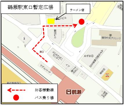 鶴瀬駅東口暫定広場