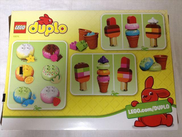 レゴ・デュプロ「アイスクリーム遊びセット」メニュー