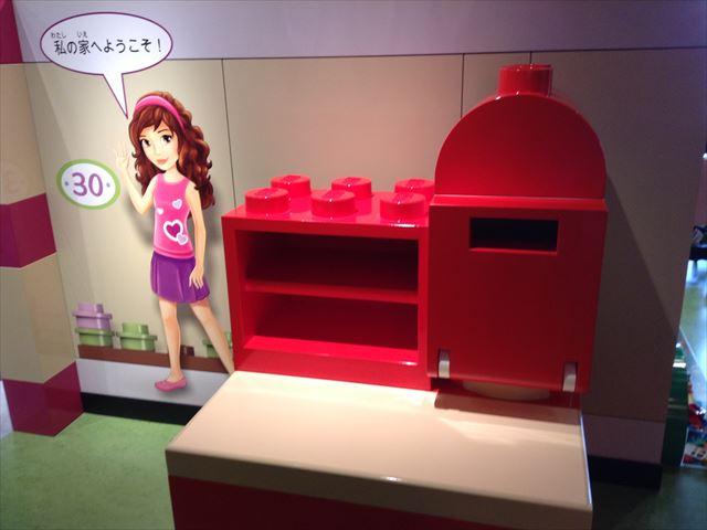 「レゴランドディスカバリーセンター大阪」のアトラクション「フレンズ」
