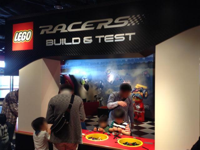 「レゴランドディスカバリーセンター大阪」のアトラクション「レーサー、ビルド&テスト」