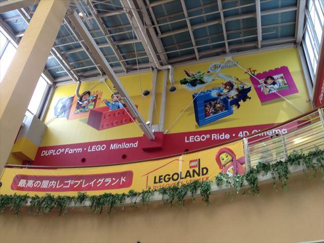 天保山マーケットプレースのレゴの看板