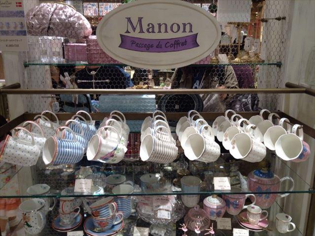 デンマーク食器「マノン(Manon)」ルクアイーレ2階