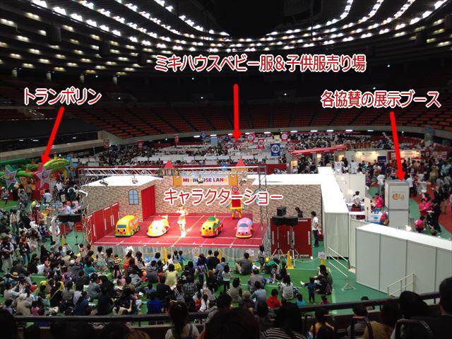 大阪城ホールのイベント一覧