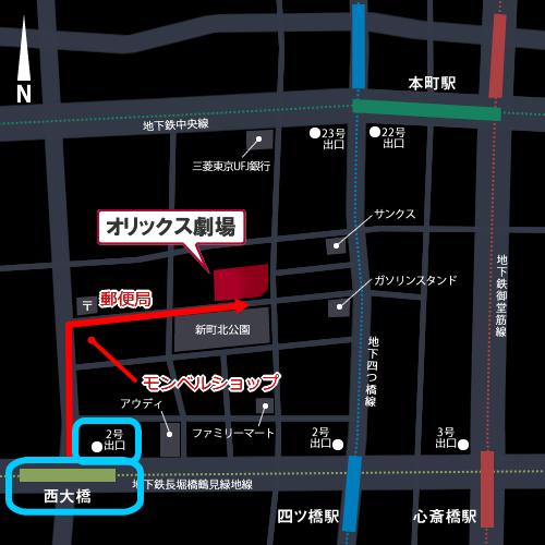 西大橋駅からオリックス劇場に行く方法・アクセスマップ
