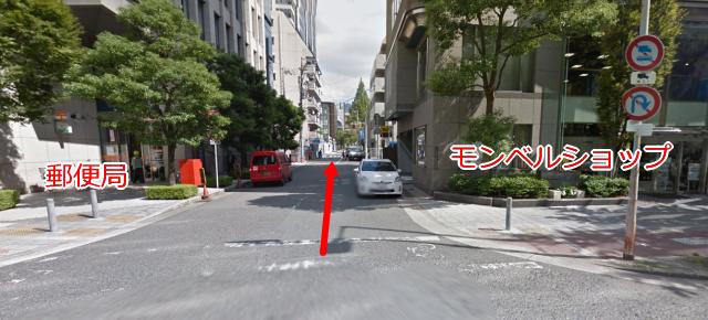 西大橋駅からオリックス劇場に行く方法・郵便局とモンベルを右折する様子