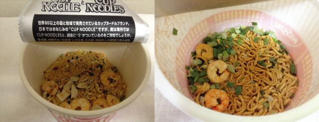 日清カップヌードル「トムヤムクンヌードル」日本版とタイ輸入版を比較・フタを開けた様子