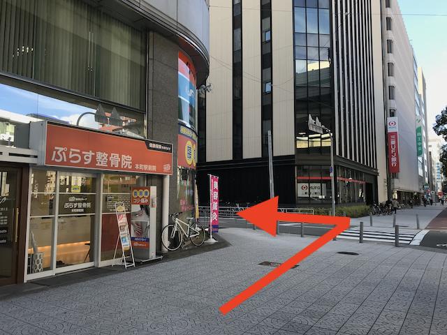 オリックス劇場の行き方(本町駅23番出口前)