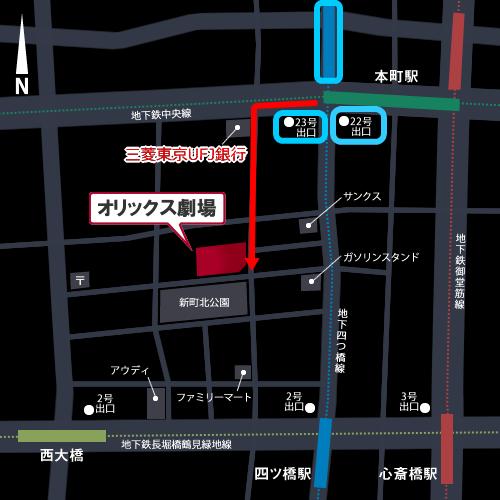 「オリックス劇場」地図22番&23番出口