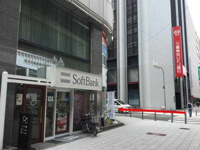 ソフトバンクと東京三菱UFJ銀行