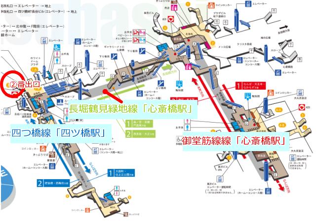御堂筋線と長堀鶴見緑地線の心斎橋駅から歩いて四つ橋線に行くルートマップ
