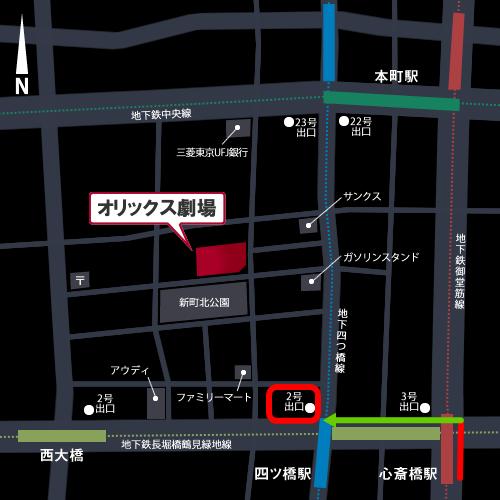 御堂筋線「心斎橋駅」から四つ橋線「四ツ橋駅」に行くには、途中、長堀鶴見緑地線「心斎橋駅」を通る。ルートマップ