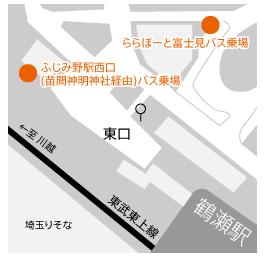 鶴瀬駅東口ららぽーと富士見行バス停地図