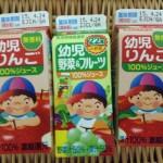 グリコ「幼児のみもの」りんご・野菜&フルーツ