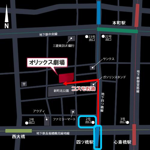 四つ橋線駅からオリックス劇場に行く方法・アクセスマップ