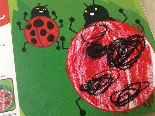 ダイソー初めてシリーズ「かくのだいすき」。実際に色塗りしてみた
