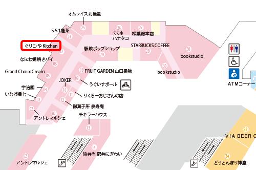 エキマルシェ新大阪フロアーマップ