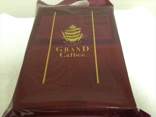 グランカルビーの包装袋