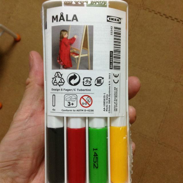 IKEAのホワイトボードマーカー