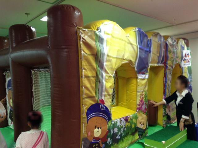 ジャッキーとルルロロのゴールデンウィーク・遊具「エアートランポリン」