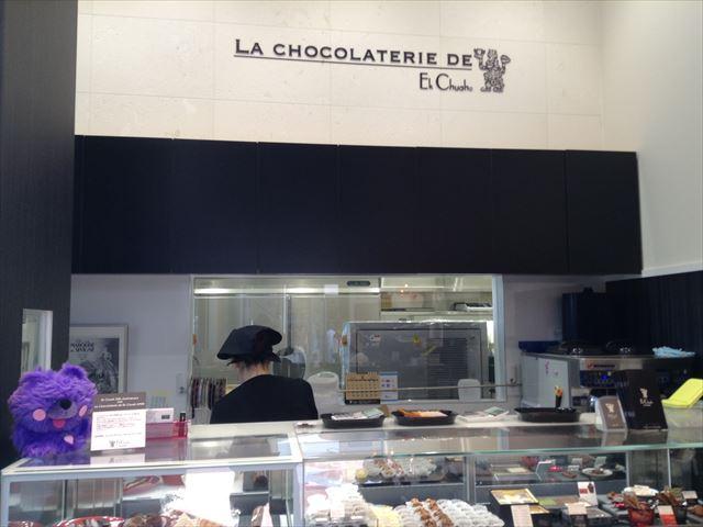 ル ショコラ ドゥ エクチュア(LA CHOCOLATERIE DE Ek Chuah)の店内の様子