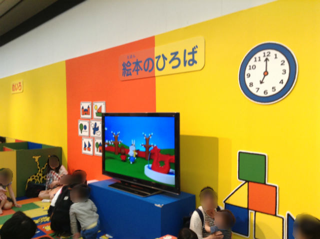 イベント企画展「ミッフィワールド」の室内遊具・絵本ひろば