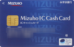 みずほ銀行キャッシュカード