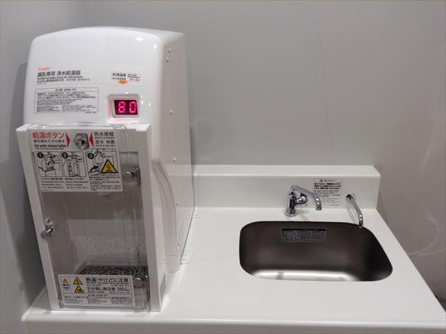 「もりのみやキューズモールBASE」のベビールーム・調乳専用浄水給湯器