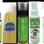 日本製天然虫除けスプレー5つ