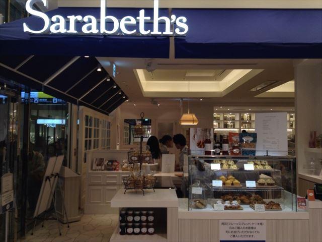 「サラベス(Sarabeth's)」大阪店、店内の様子