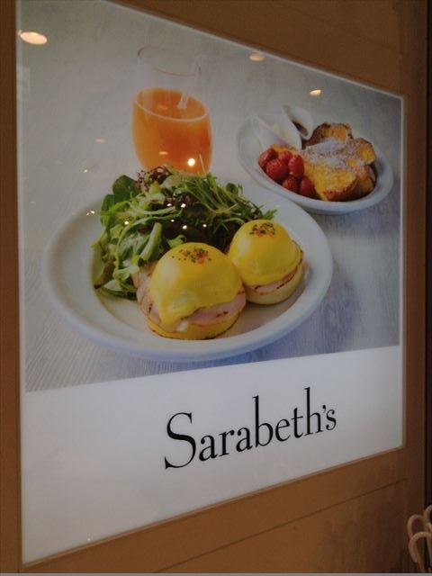 「サラベス(Sarabeth's)」の人気メニュー