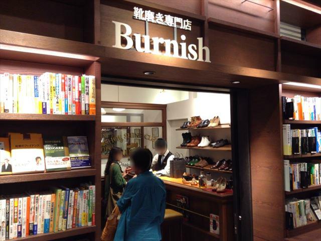 梅田蔦屋書店・ルクアイーレ店・靴磨き専門店 Burnish(バーニッシュ)