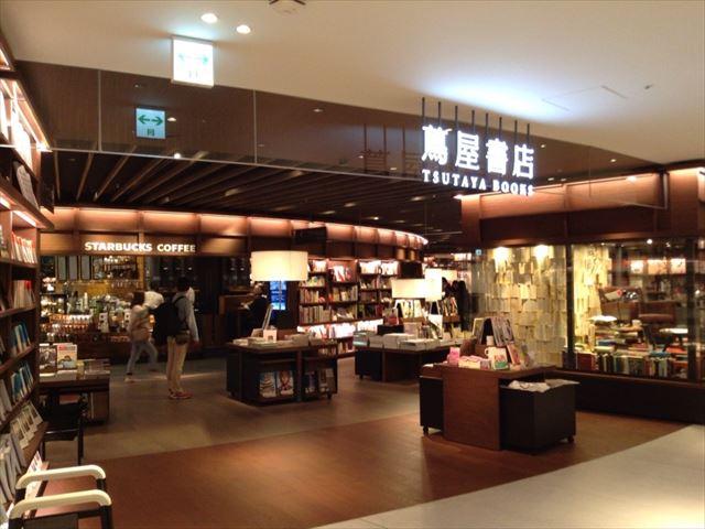 梅田蔦谷書店