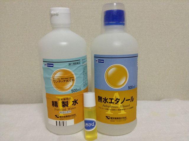 aomori-hibayu001