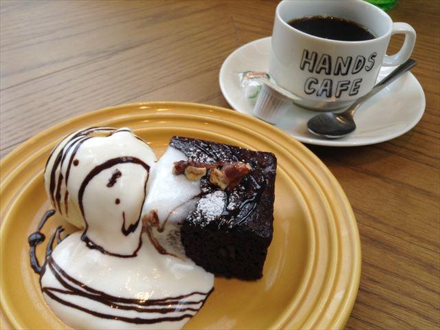 チョコレートブラウニー・ハンズカフェ