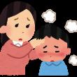 子供の発熱の様子