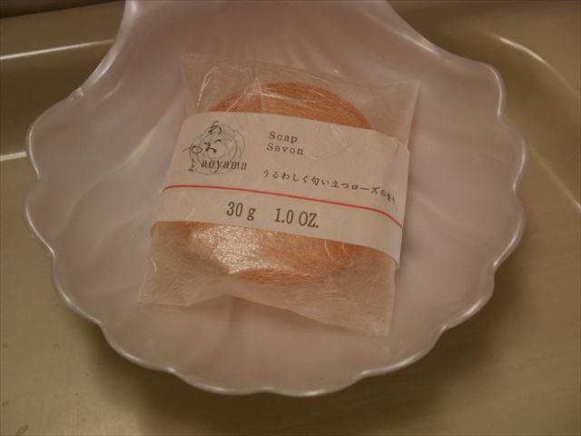 ホテルシャンベール(メナード青山リゾート)・ローズ石鹸