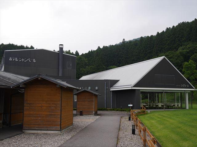 ホテルシャンベール(メナード青山リゾート)パターゴルフ・コスメ工房・体験教室・など