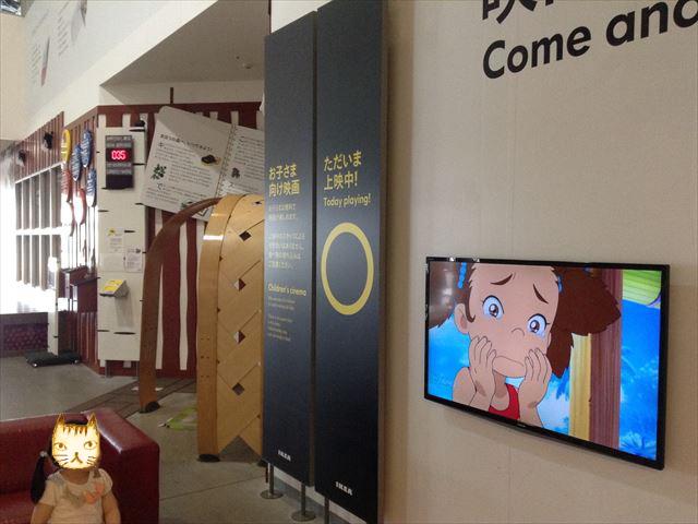 IKEA(イケア)の子供の遊び場「スモーランド」子供が待っている様子
