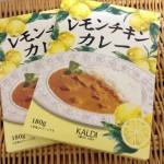 「カルディ(KALDI)」レモンチキンカレー