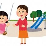 公園で遊ぶ親子の様子