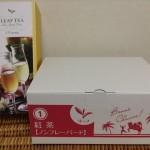 ルピシア「2015夏・お茶の福袋」とオマケ(リーフティ)
