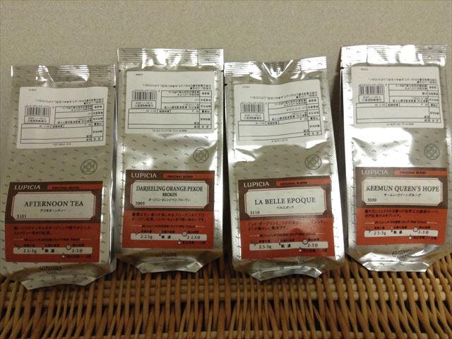 ルピシア「2015夏・お茶の福袋」・ダージリンブレンド・キームン