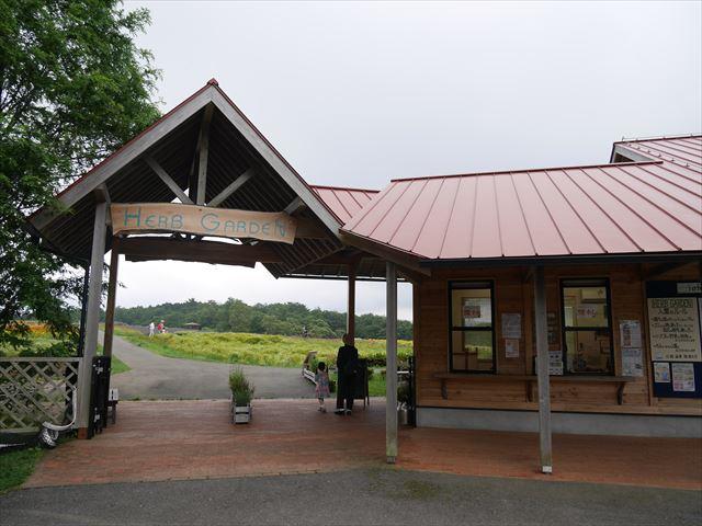 メナード青山リゾートのハーブガーデン「ラベンダーフェスタ」入口