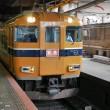 鶴橋駅の近鉄特急の様子