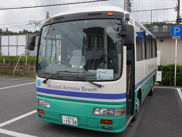 メナード青山リゾート行きの送迎バス